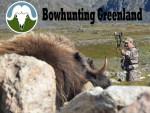 Bowhunting-Greenland-LOGO