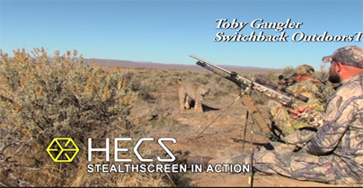 HECS & Bowhunting.net Team Up For Savings